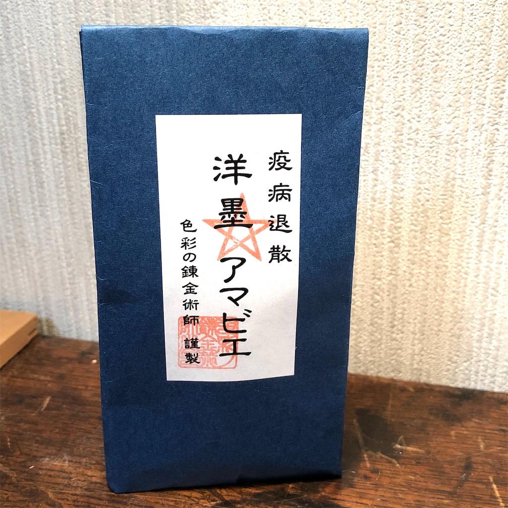 f:id:fumihiro1192:20200907193243j:image