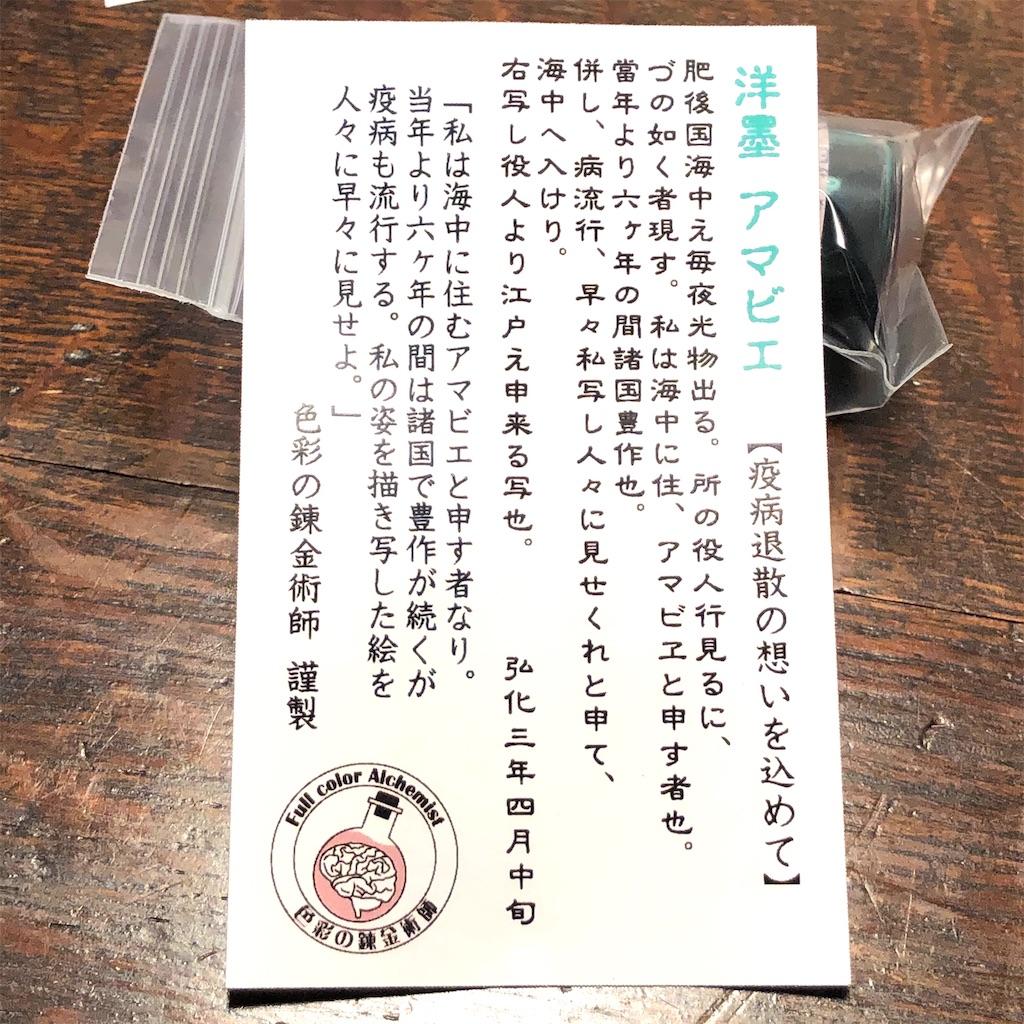 f:id:fumihiro1192:20200907193247j:image