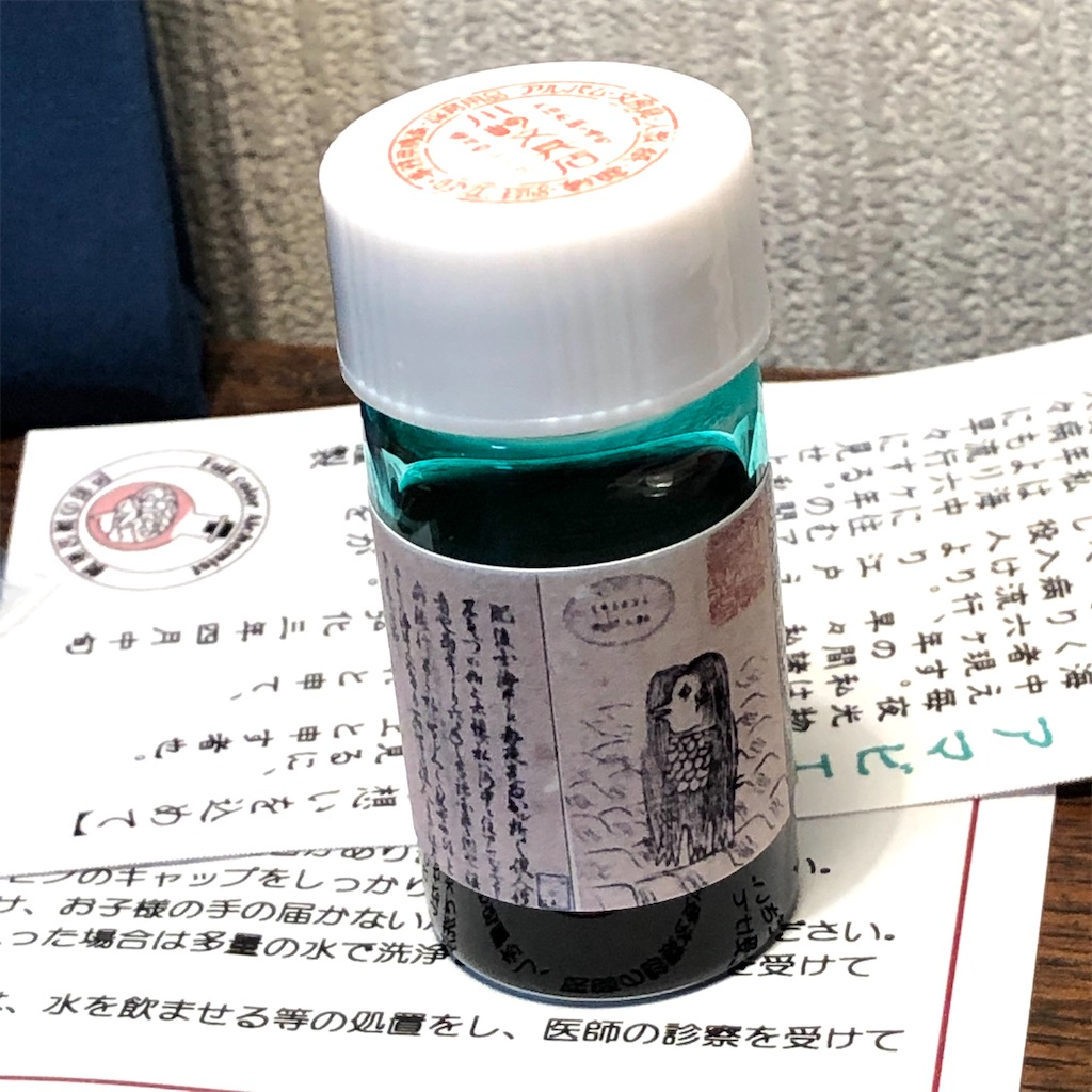 f:id:fumihiro1192:20200907193250j:image