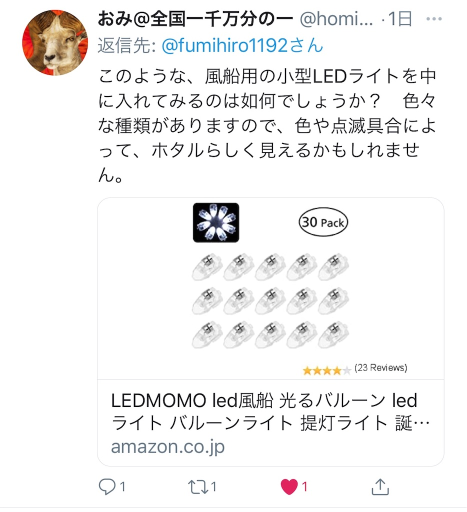 f:id:fumihiro1192:20200908200132j:image