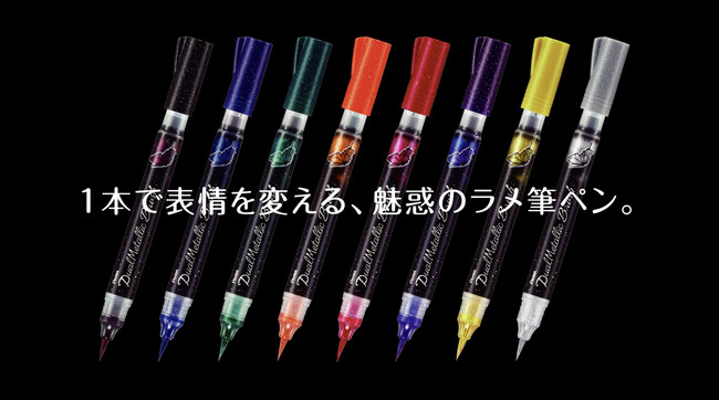 f:id:fumihiro1192:20200909191633j:plain