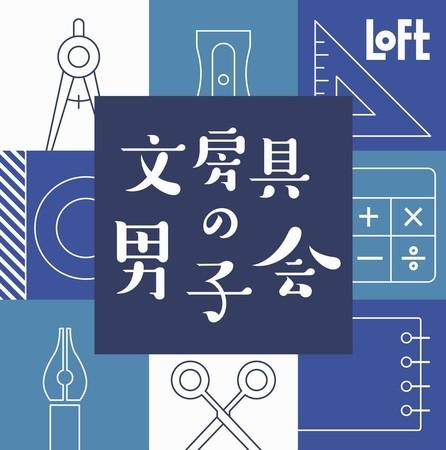 f:id:fumihiro1192:20200912094954j:plain