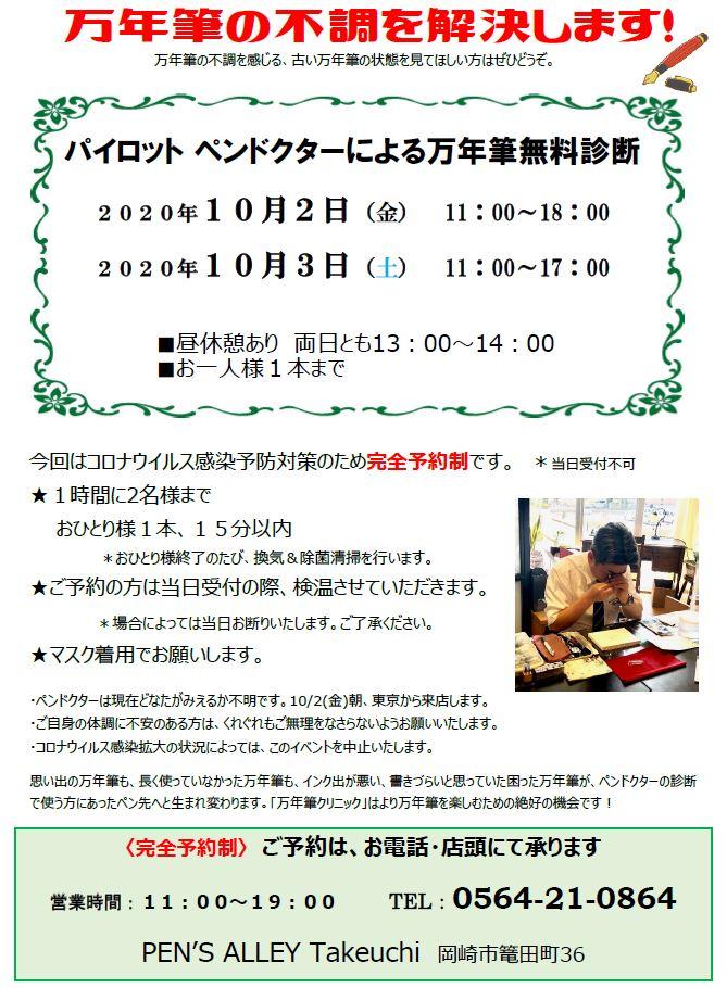 f:id:fumihiro1192:20200914192143j:plain