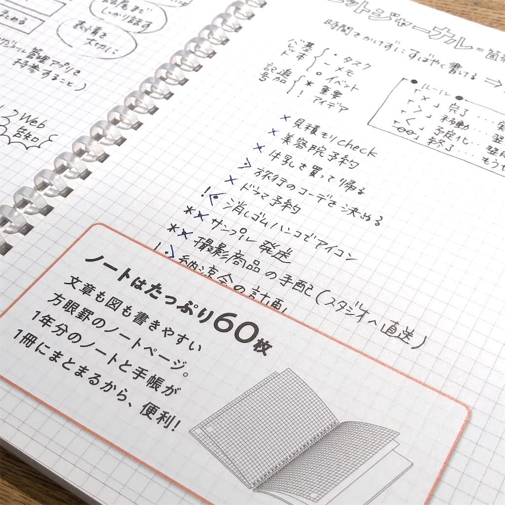 f:id:fumihiro1192:20200921192405j:image