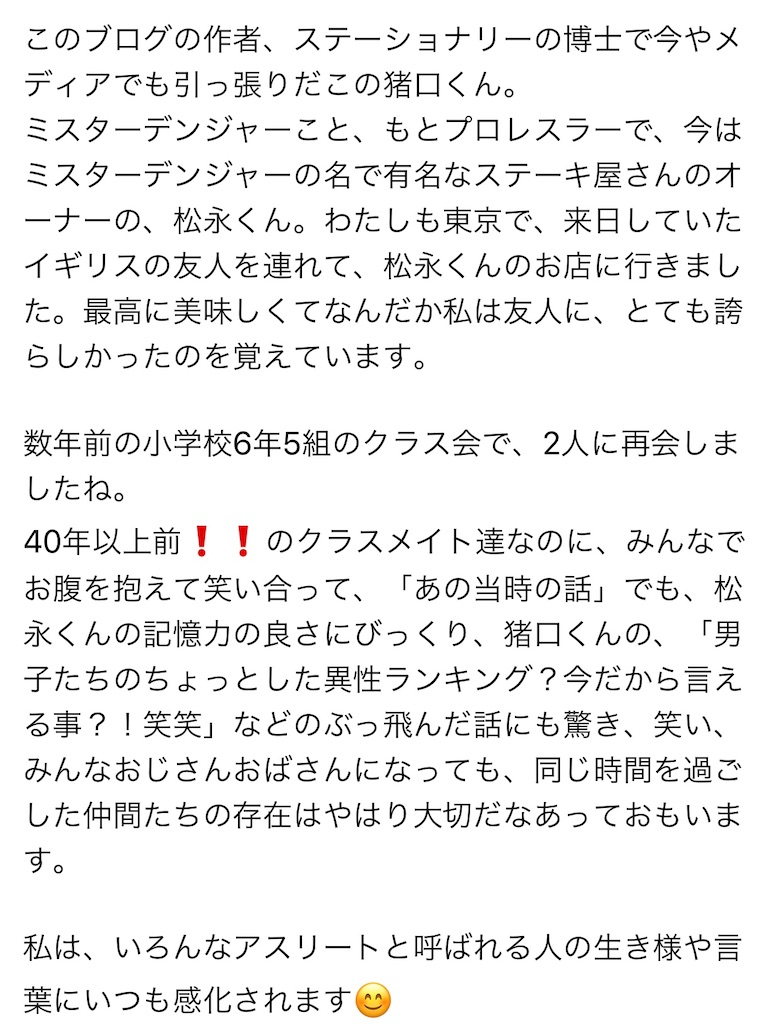 f:id:fumihiro1192:20200921193105j:image