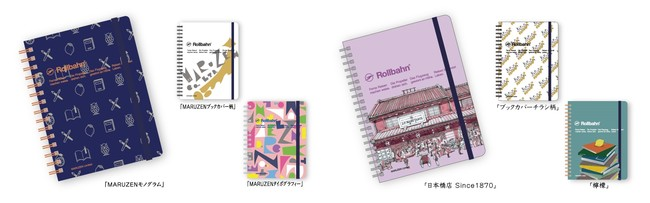 f:id:fumihiro1192:20200929201346j:plain