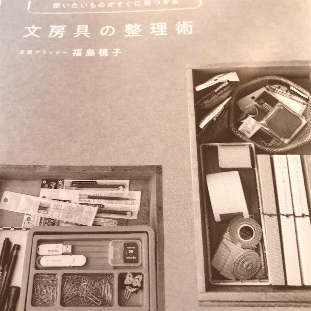 f:id:fumihiro1192:20200930194240j:image