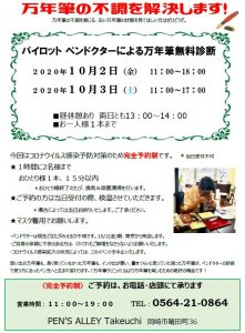f:id:fumihiro1192:20201002203912j:plain