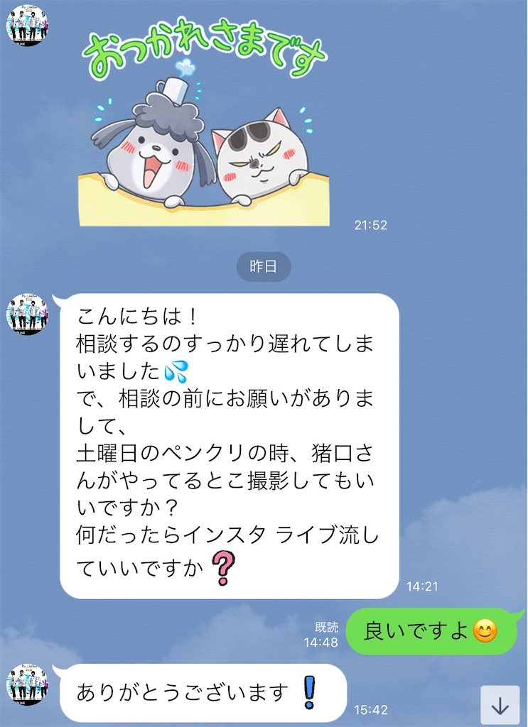 f:id:fumihiro1192:20201002204802j:image