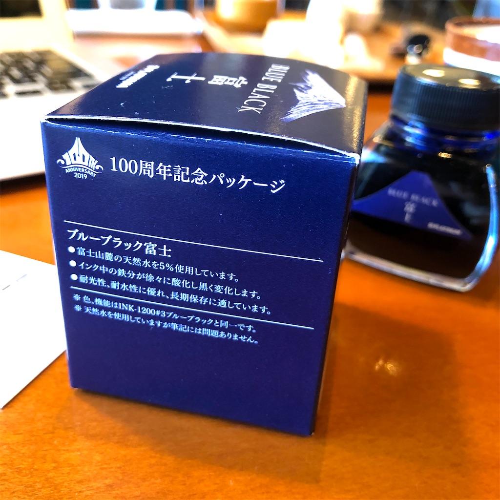 f:id:fumihiro1192:20201011092511j:image
