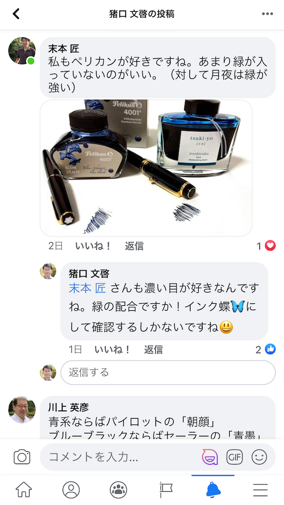f:id:fumihiro1192:20201012194028p:image