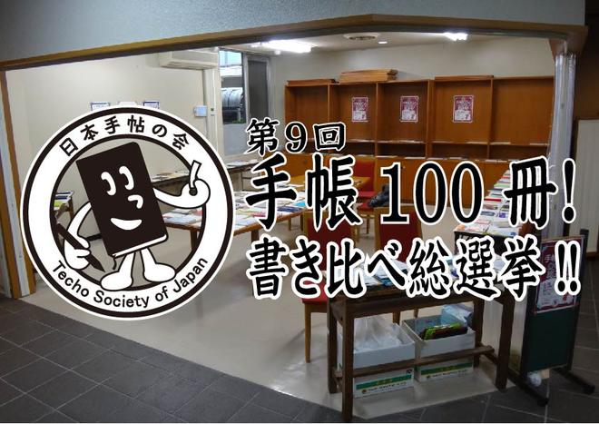 f:id:fumihiro1192:20201022194228p:plain
