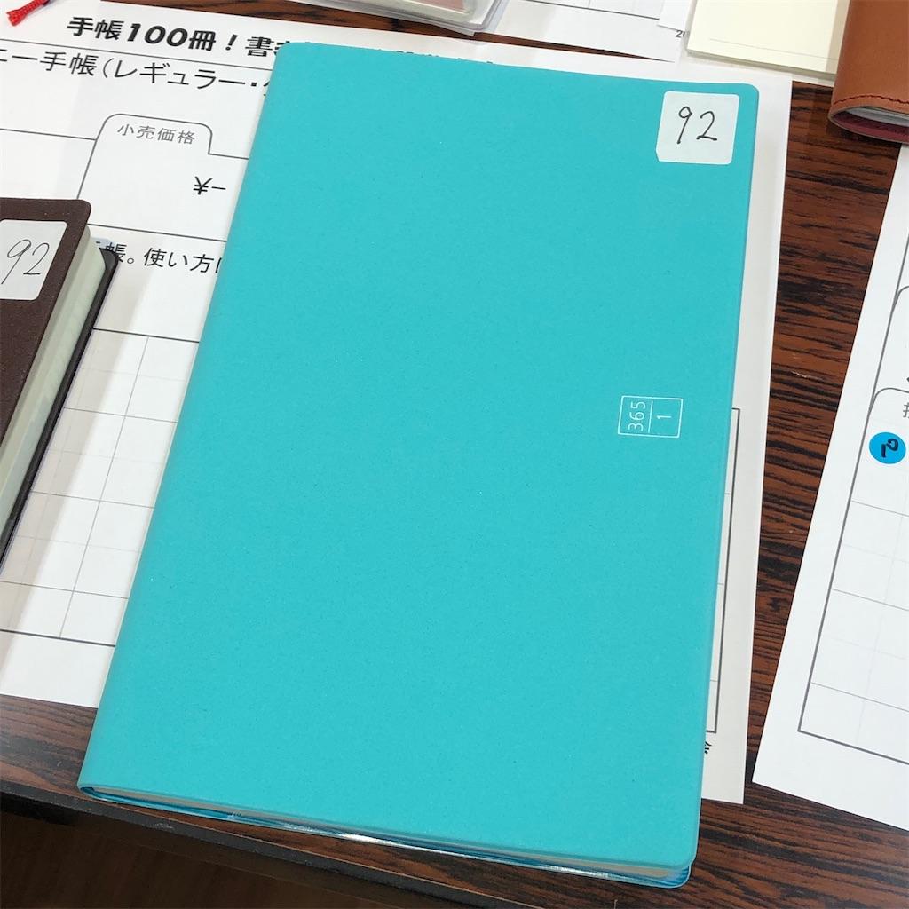 f:id:fumihiro1192:20201024221903j:plain