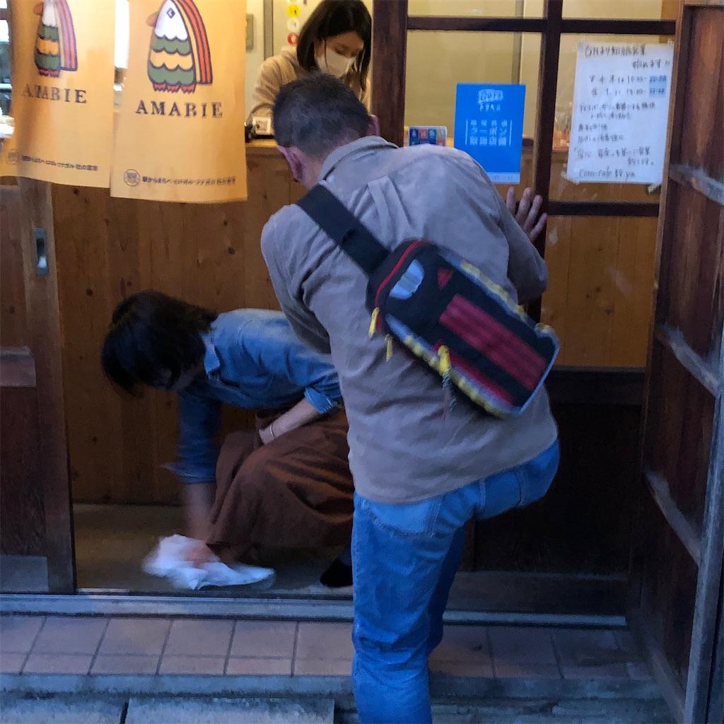 f:id:fumihiro1192:20201026165855j:image