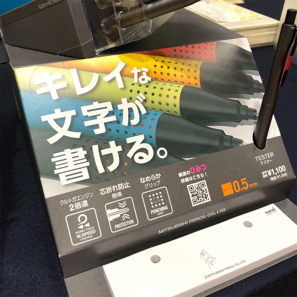 f:id:fumihiro1192:20201028201812j:image