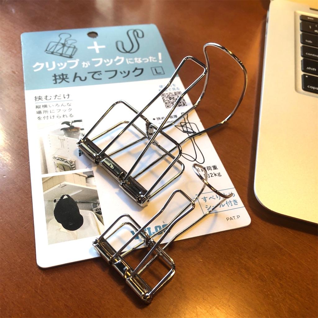 f:id:fumihiro1192:20201101094023j:image