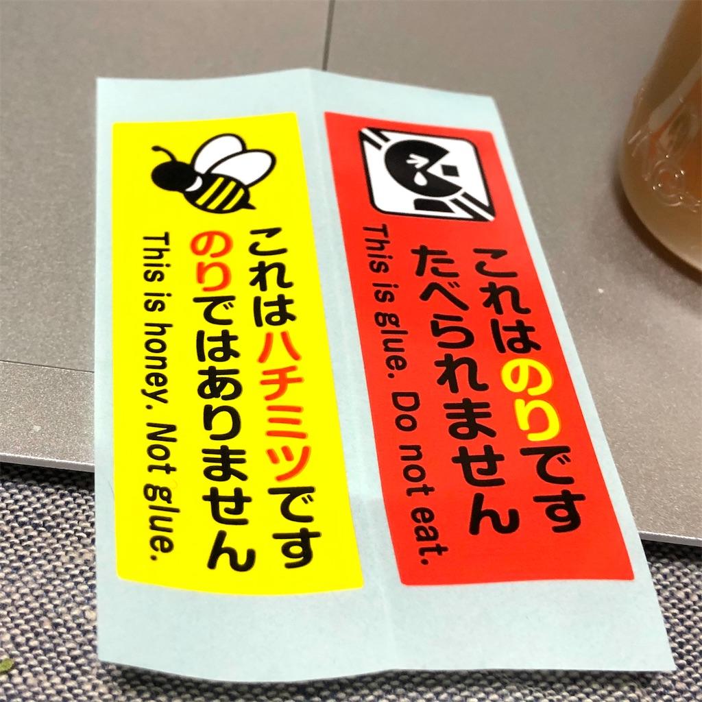 f:id:fumihiro1192:20201111191546j:image