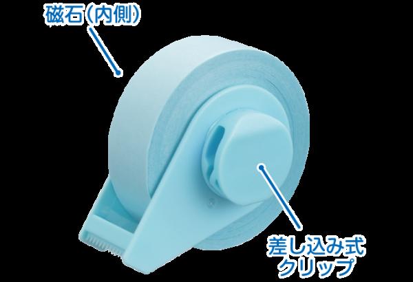 f:id:fumihiro1192:20201112201732p:plain