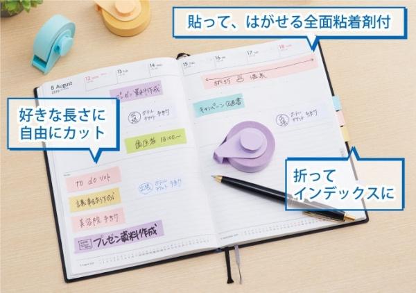 f:id:fumihiro1192:20201112201735j:plain