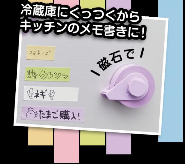 f:id:fumihiro1192:20201112201742p:plain