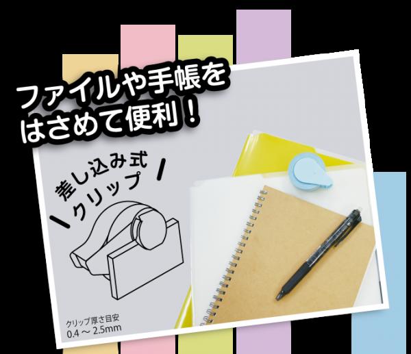 f:id:fumihiro1192:20201112201746p:plain