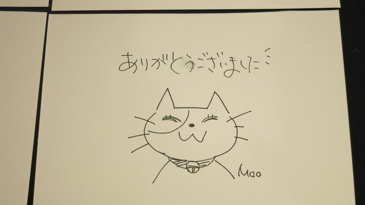 f:id:fumihiro1192:20201115094012j:plain