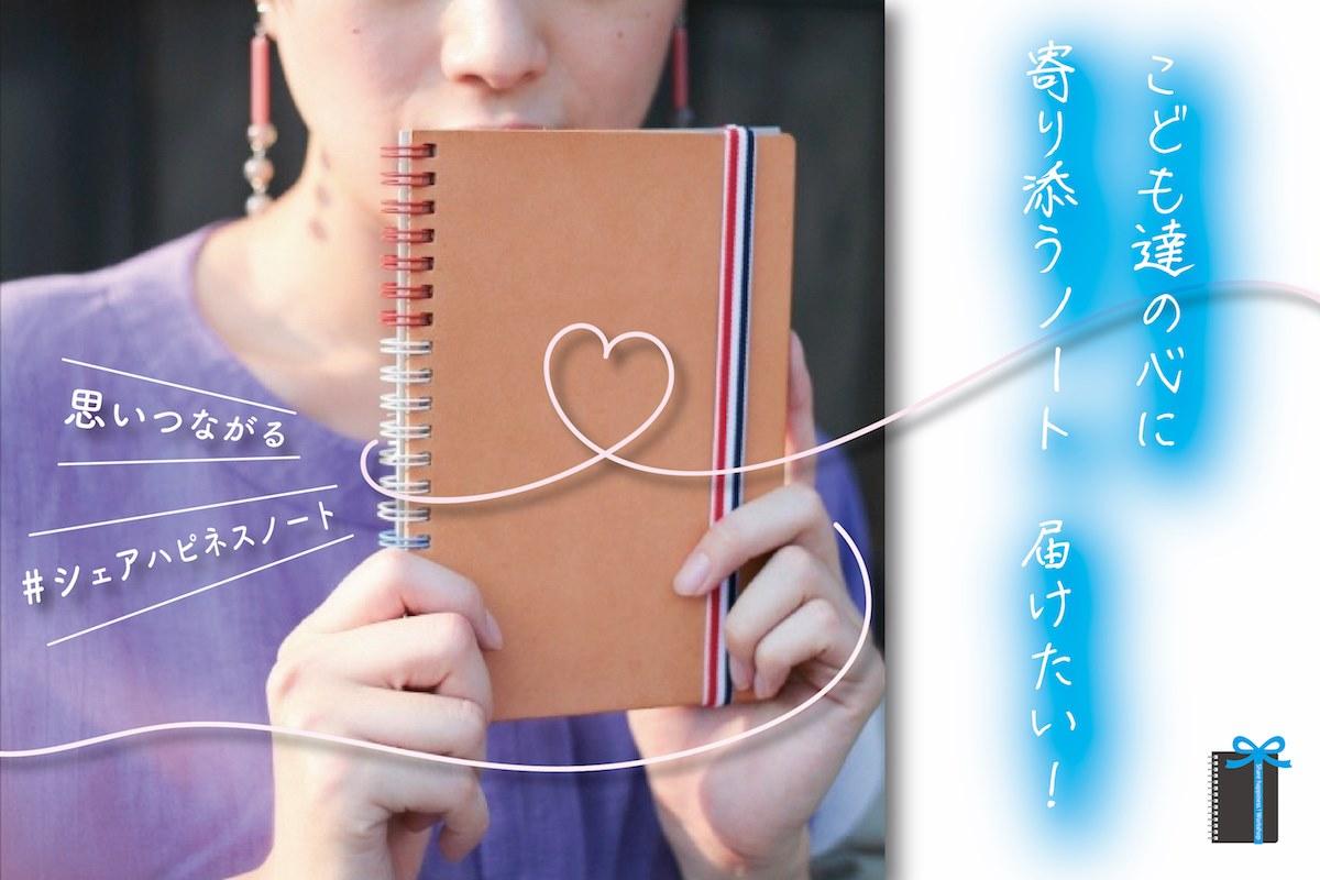 f:id:fumihiro1192:20201115182703j:plain
