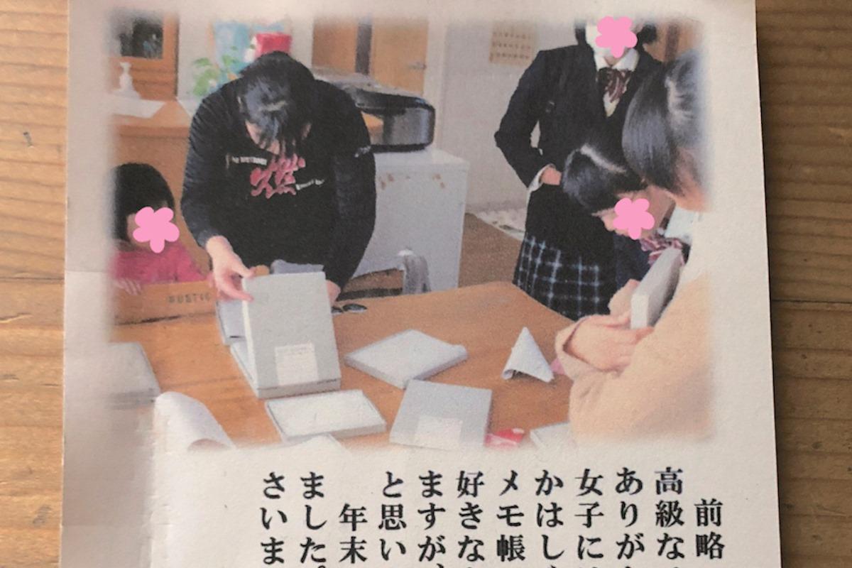 f:id:fumihiro1192:20201115182706j:plain