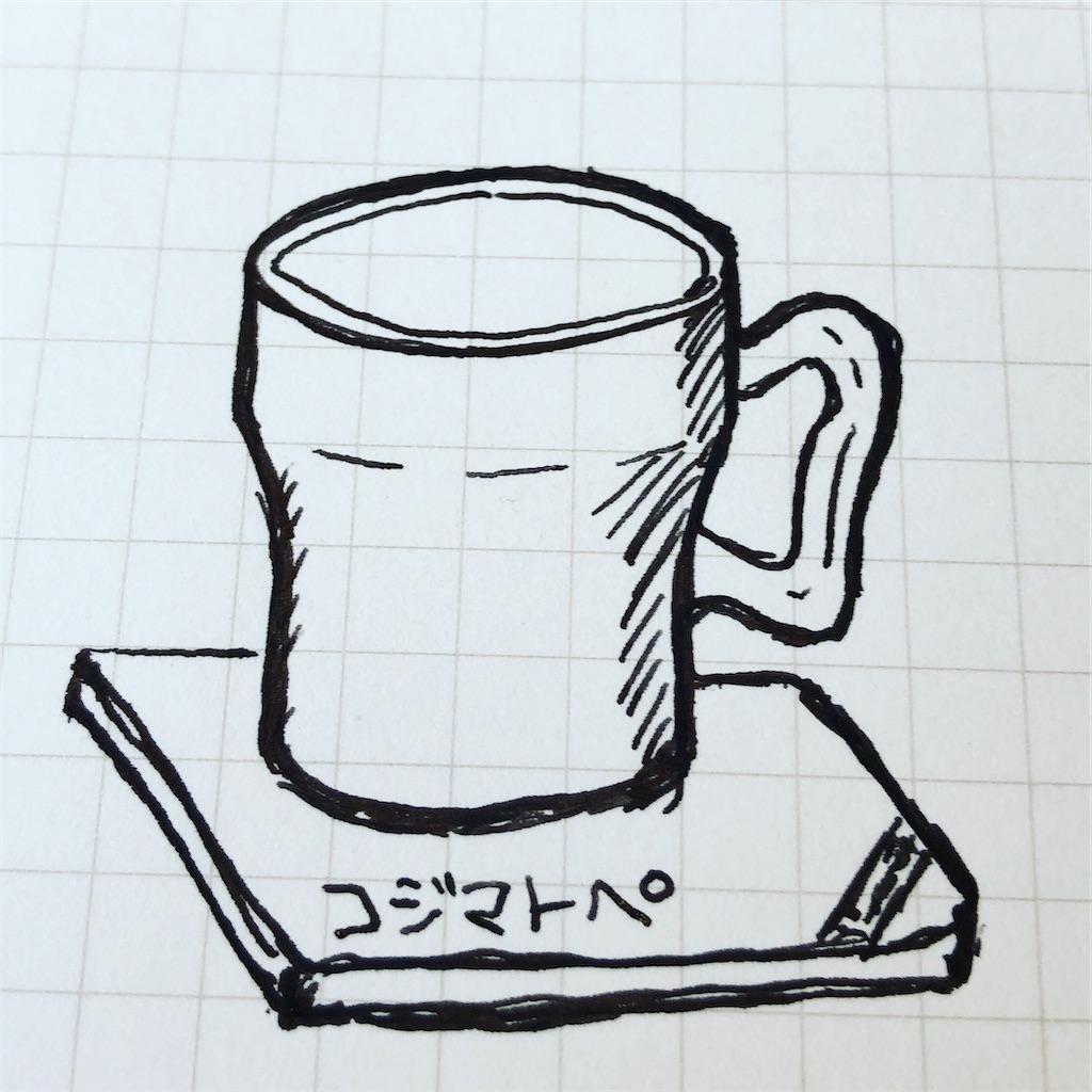 f:id:fumihiro1192:20201116195036j:image