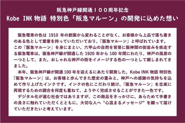 f:id:fumihiro1192:20201123203217j:plain