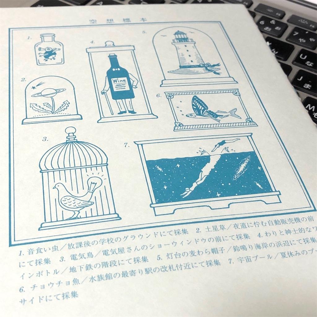 f:id:fumihiro1192:20201124204657j:image