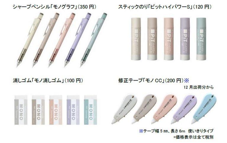 f:id:fumihiro1192:20201126201651j:plain