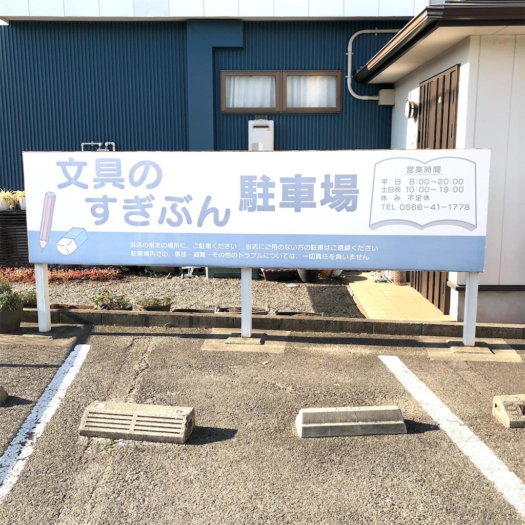f:id:fumihiro1192:20201212200823j:plain