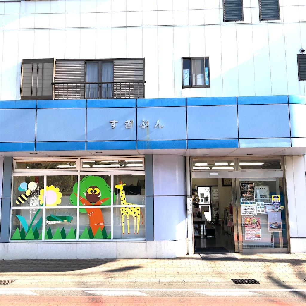 f:id:fumihiro1192:20201212200828j:image