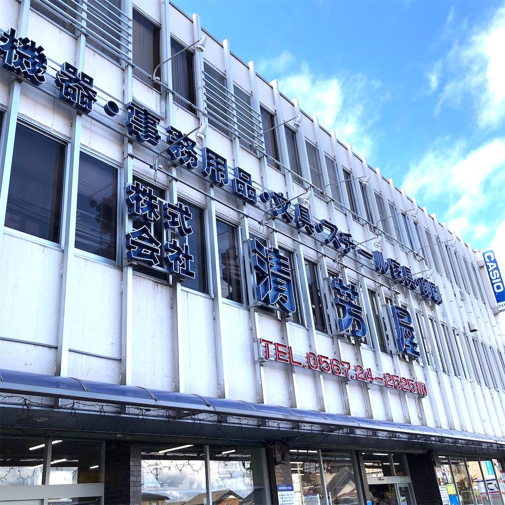 f:id:fumihiro1192:20201223210309j:image