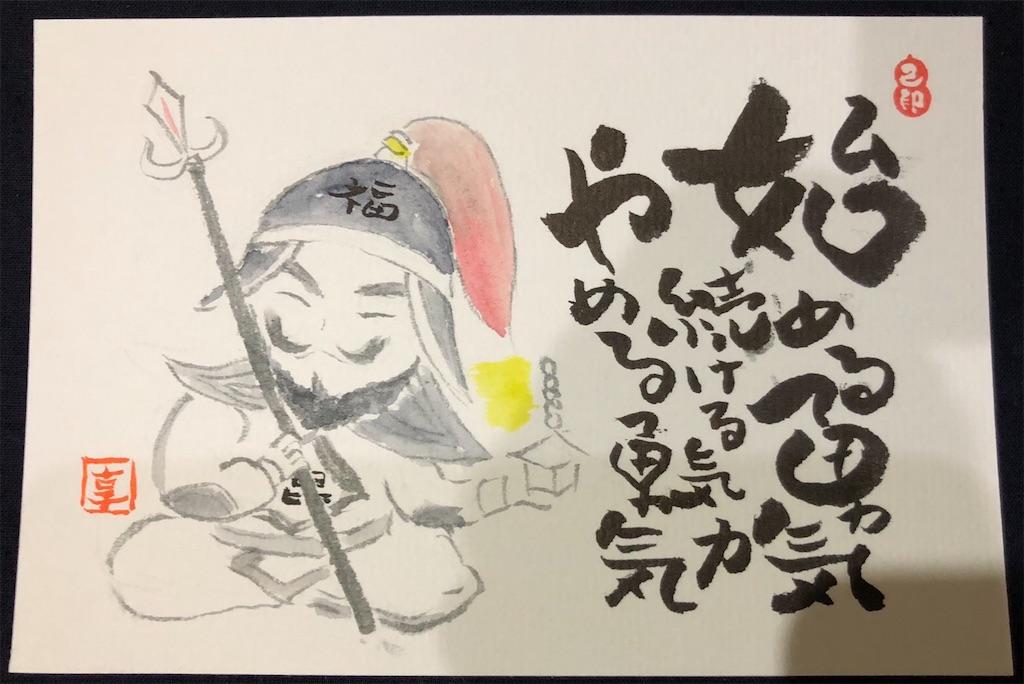 f:id:fumihiro1192:20201224215805j:plain