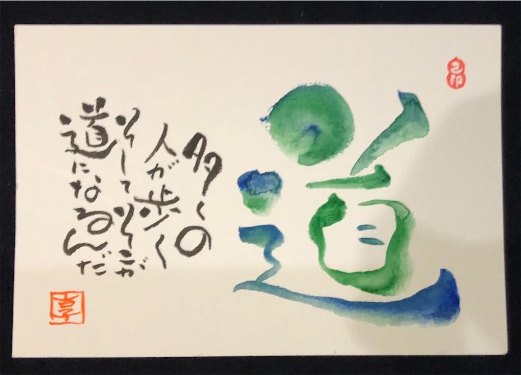 f:id:fumihiro1192:20201224215810j:plain