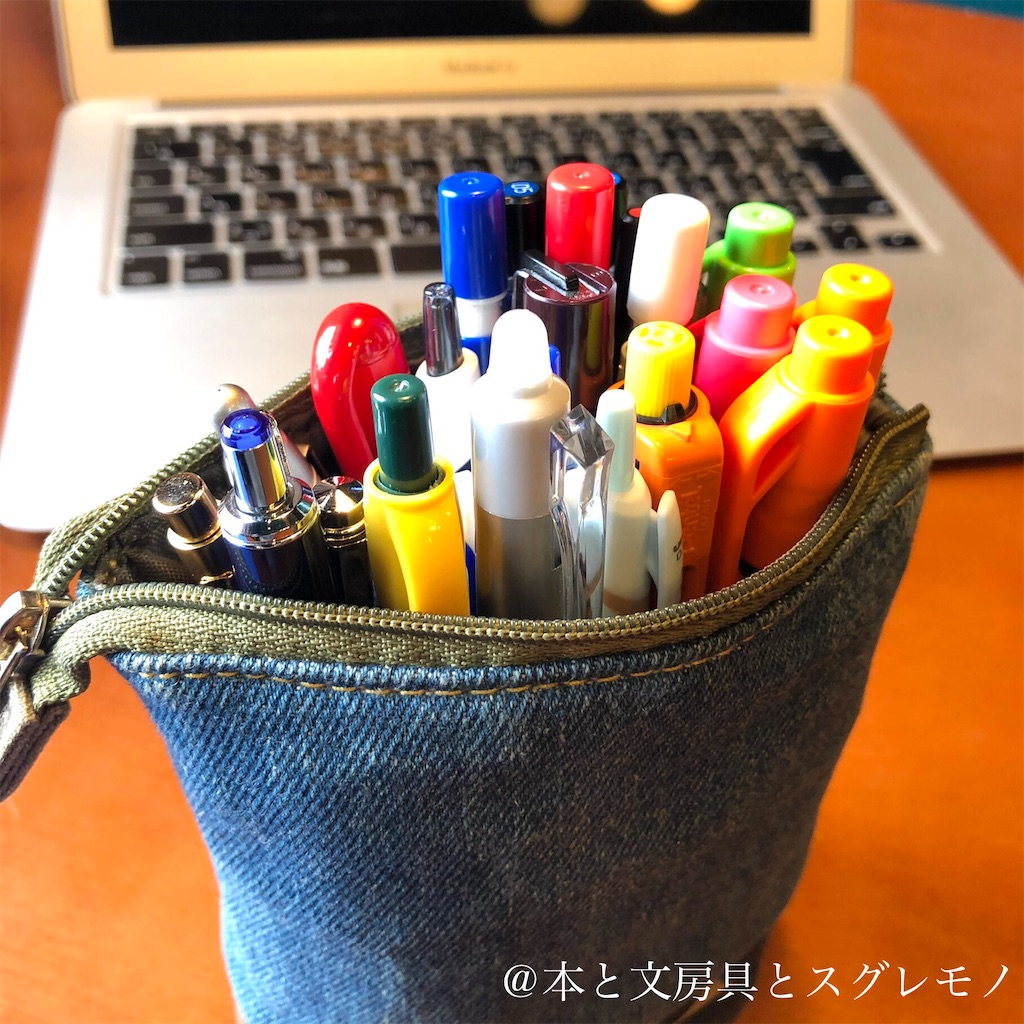 f:id:fumihiro1192:20201229094558j:image