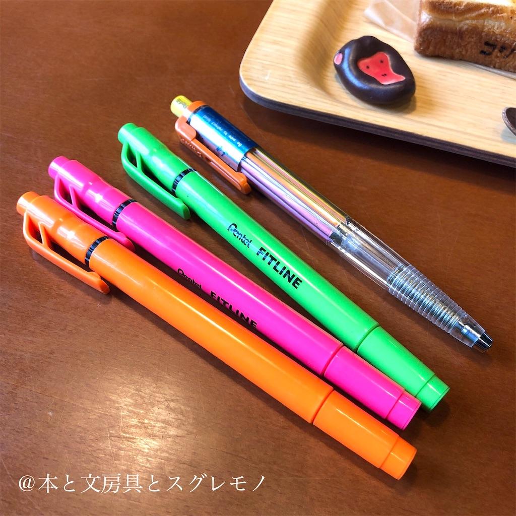 f:id:fumihiro1192:20201229094607j:image