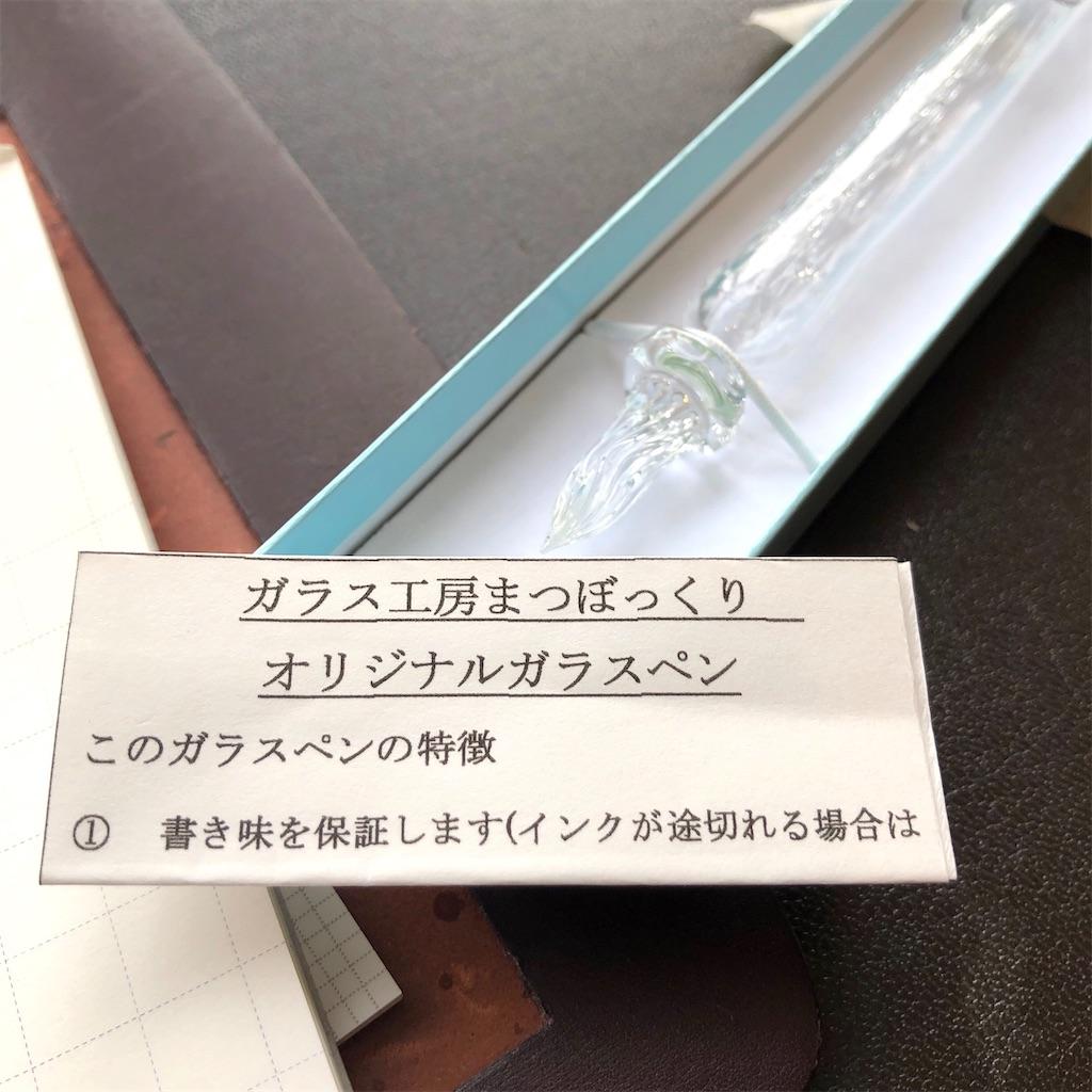 f:id:fumihiro1192:20201230093233j:image