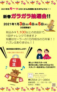 f:id:fumihiro1192:20210101073403j:plain
