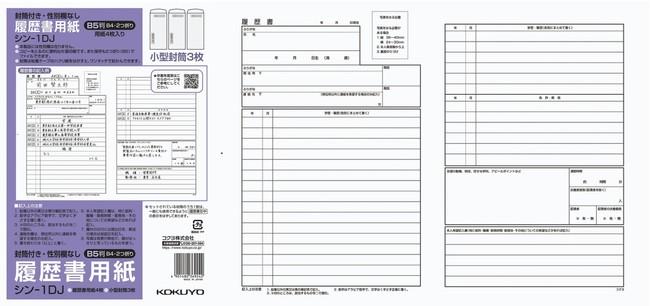 f:id:fumihiro1192:20210101113318j:plain