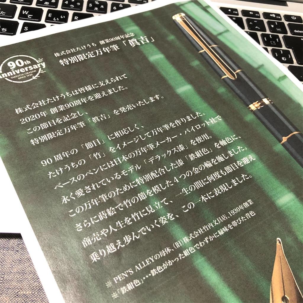f:id:fumihiro1192:20210103181049j:image