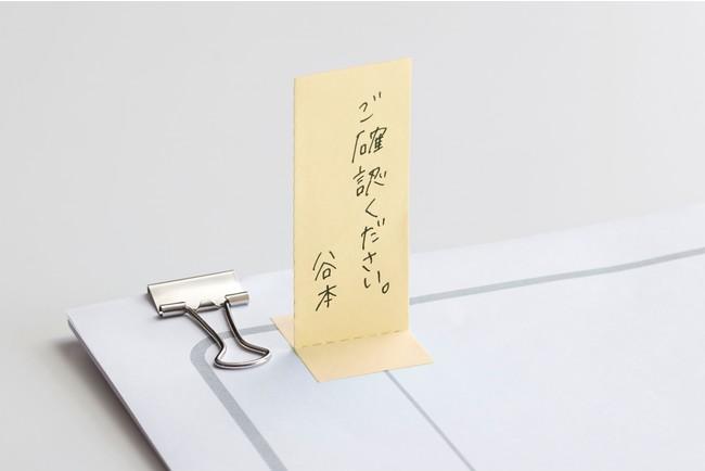 f:id:fumihiro1192:20210108192209j:plain