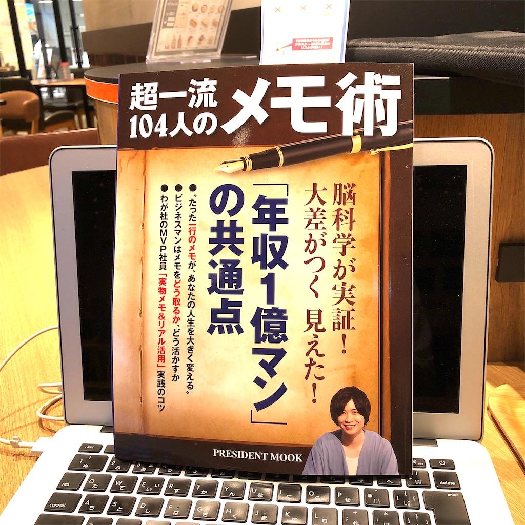 f:id:fumihiro1192:20210115170303j:image