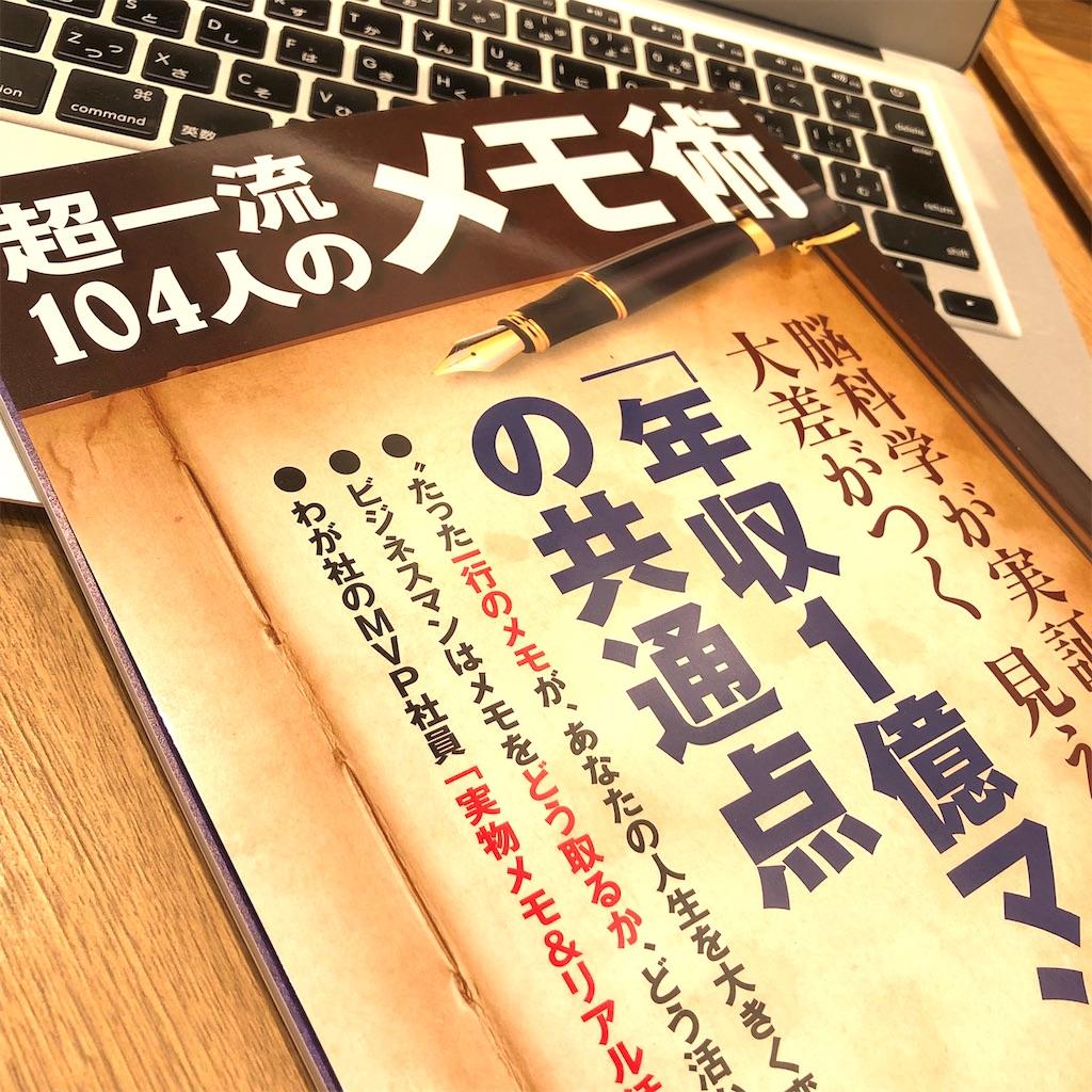 f:id:fumihiro1192:20210115170308j:image