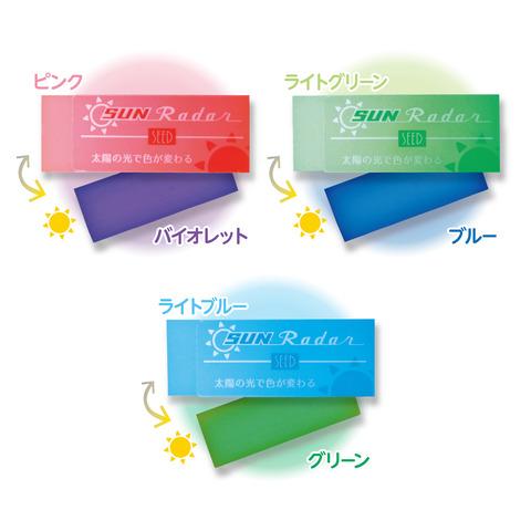 f:id:fumihiro1192:20210118190223j:plain