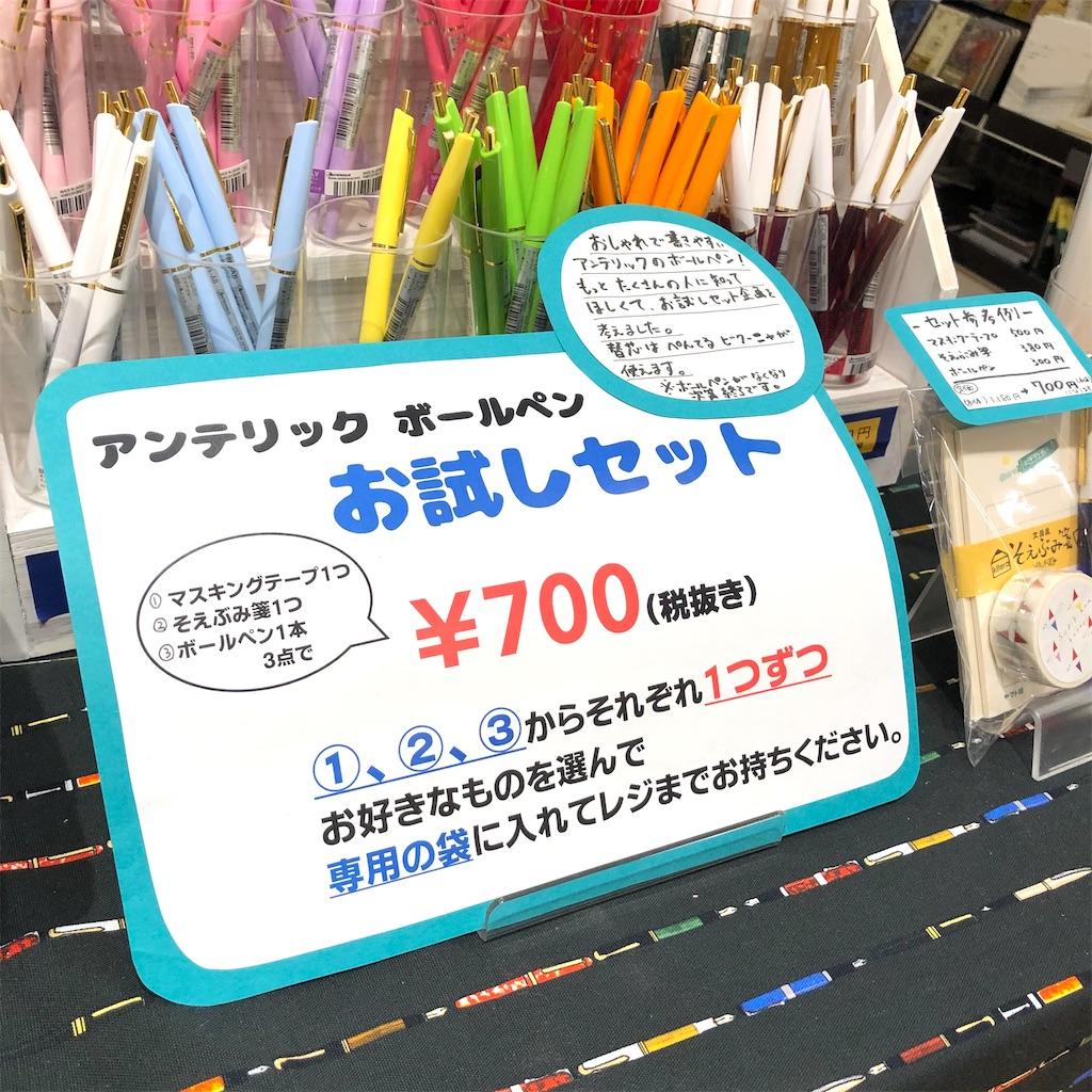f:id:fumihiro1192:20210119202141j:image