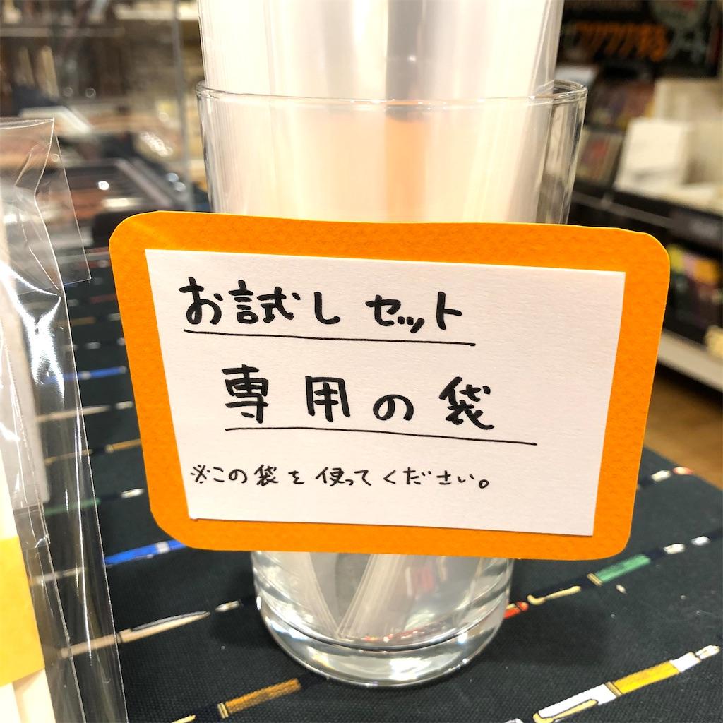 f:id:fumihiro1192:20210119202148j:image