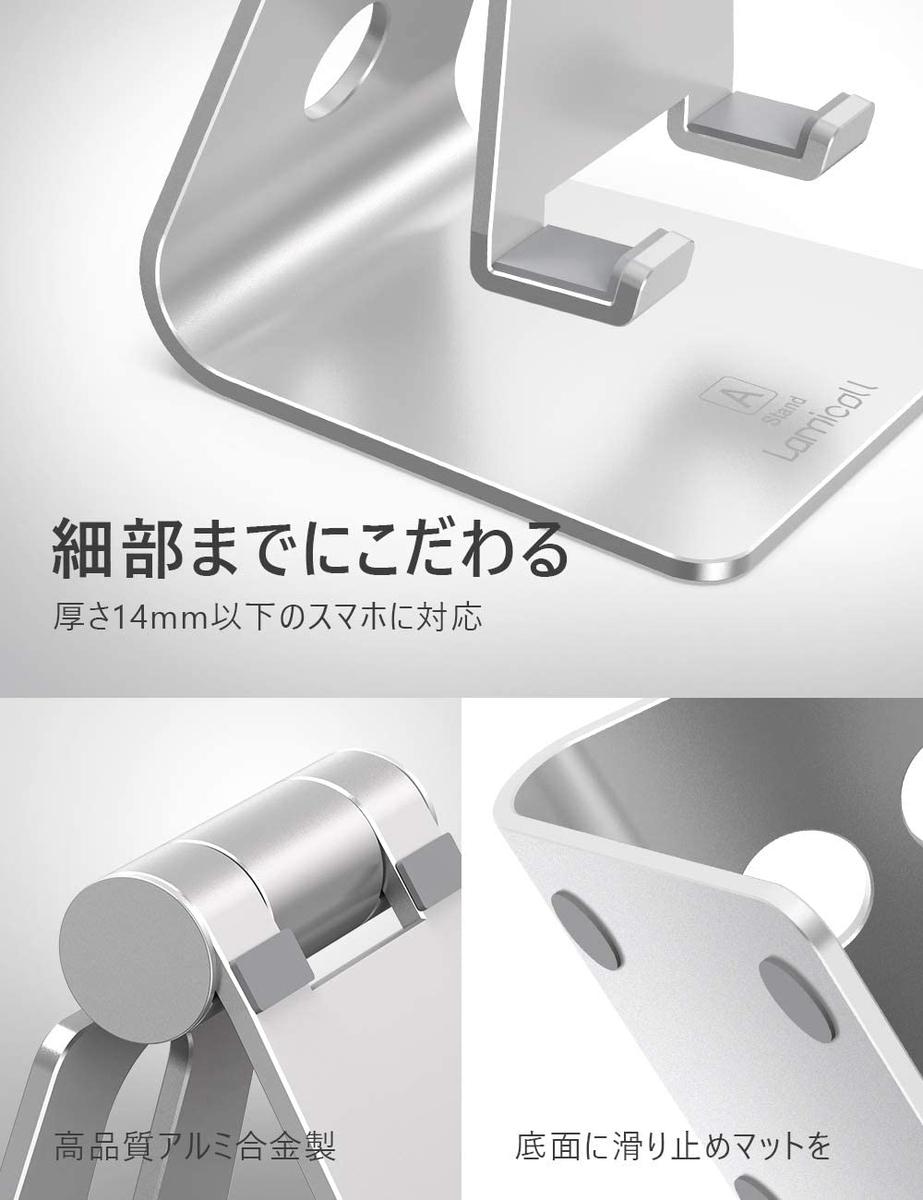 f:id:fumihiro1192:20210121185157j:plain